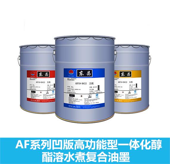 AF系列买球吧高功能型一体化醇酯溶水煮复合买球都哪里买